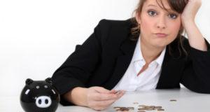 Как повысить уровень своей зарплаты?