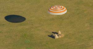 Мяч Чемпионата мира по футболу прилетел из космоса