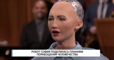5 самых странных и необычных роботов