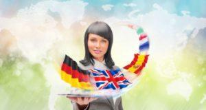 Как выучить иностранный язык без переплат и потери качества? Пять работающих хитростей