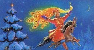 Насмешливое счастье П. Ершова: какую жизнь прожил автор «Конька-горбунка»?