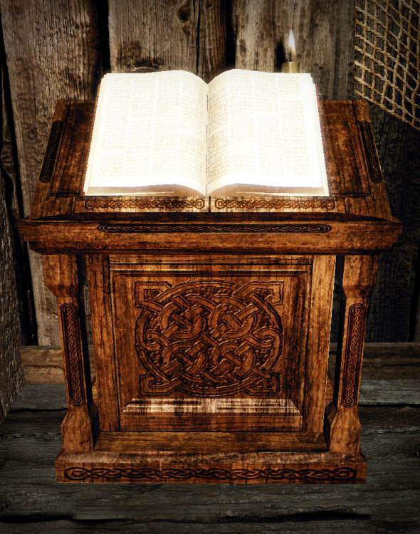Какую роль играют в храме киоты и аналои?