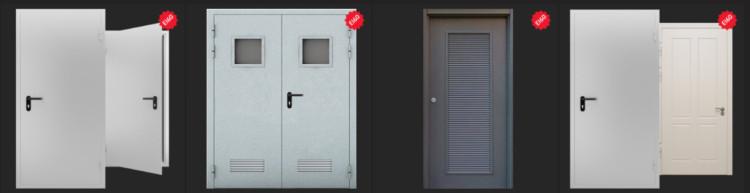Металлические противопожарные двери: особенности и достоинства