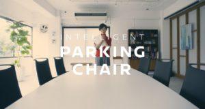 Автопарковка для офисного кресла