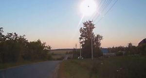 Неопознанный небесный объект упал в Липецкой области