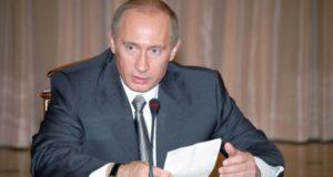 А знаете ли вы, что…? 11 фактов о президенте В. В. Путине