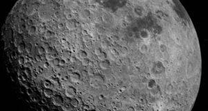 На Луне нашли признаки жизни