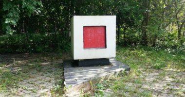 Что принес в искусство Казимир Малевич — крах реализма или торжество формы?