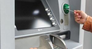 Патент недели: где лучше поставить банкомат?