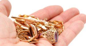 Кому не следует носить украшения из золота?
