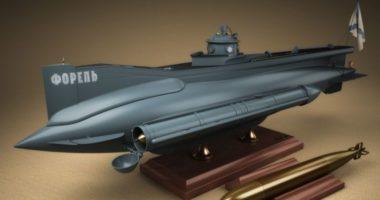 Как в России появилась первая подводная лодка «Форель»?