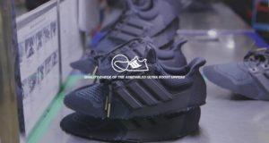 Как делаются кроссовки