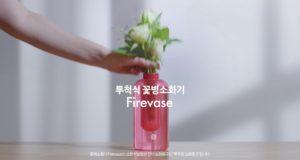 Как работает ваза-огнетушитель: видео