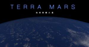 Как выглядит Марс, покрытый водой