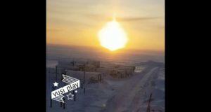В небе над Ямалом замечены три Солнца
